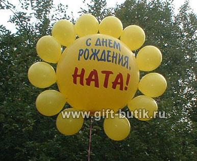 http://olga-genrich.strana.germany.ru/0_.jpg